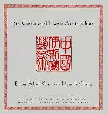 Six Centuries of Islamic Art in China-Enam Abad Kesenian Islam di China